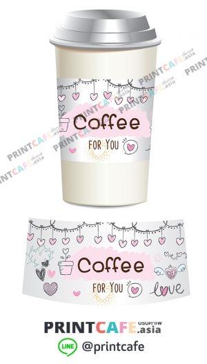 AW-ปลอกกาแฟ