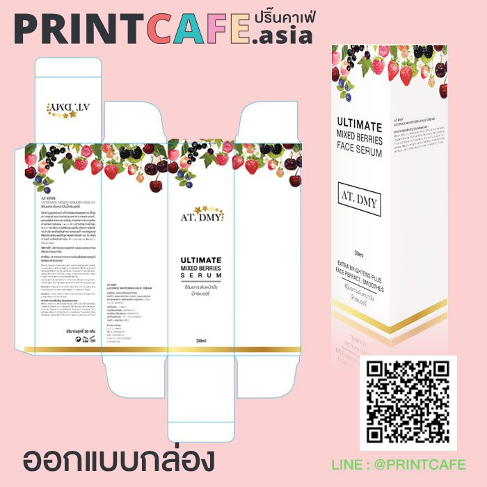 Artwork ผลิต packaging 06