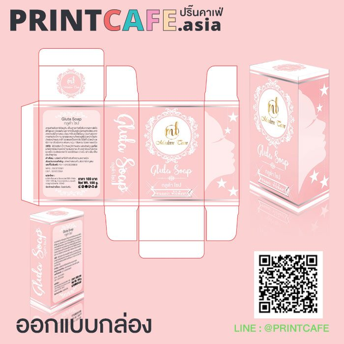 Artwork ผลิต packaging 03
