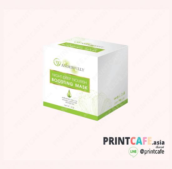 ผลิตถุงกระดาษพิมพ์โลโก้กล่องบรรจุภัณฑ์