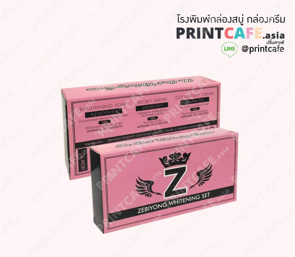 โรงพิมพ์กล่องครีม ผลิตกล่องครีม กล่องลิปสติกราคาถูก ผลิตกล่องครีม กล่องลิปสติกราคาถูก