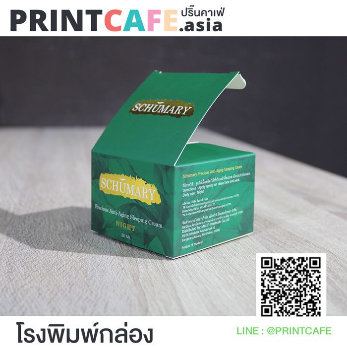 พิมพ์กล่องบรรจุภัณฑ์ ปั๊มเคทอง 01