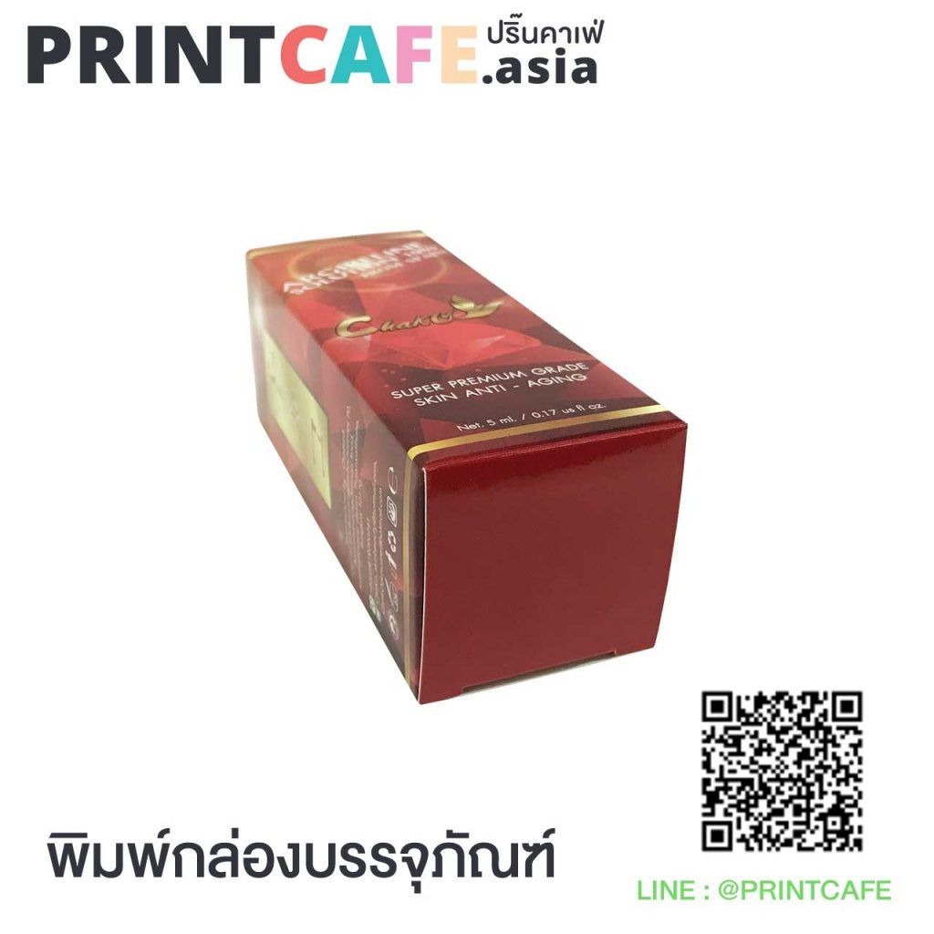 โรงงานผลิตกล่องกระดาษ ราคาถูก-06