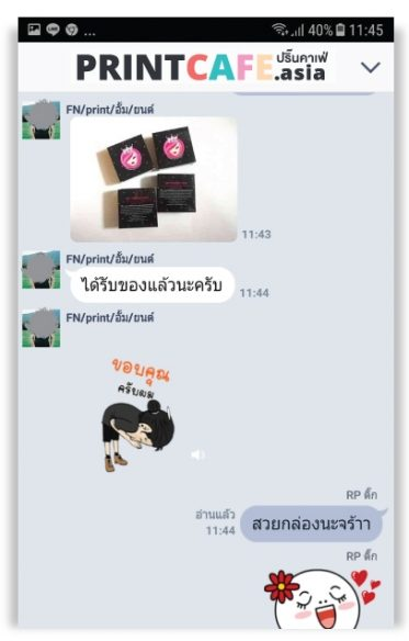 รีวิวพิมพ์กล่องจากลูกค้า017