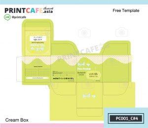 แบบเทมเพลตกล่องฟรี กล่องครีม PC001-C4