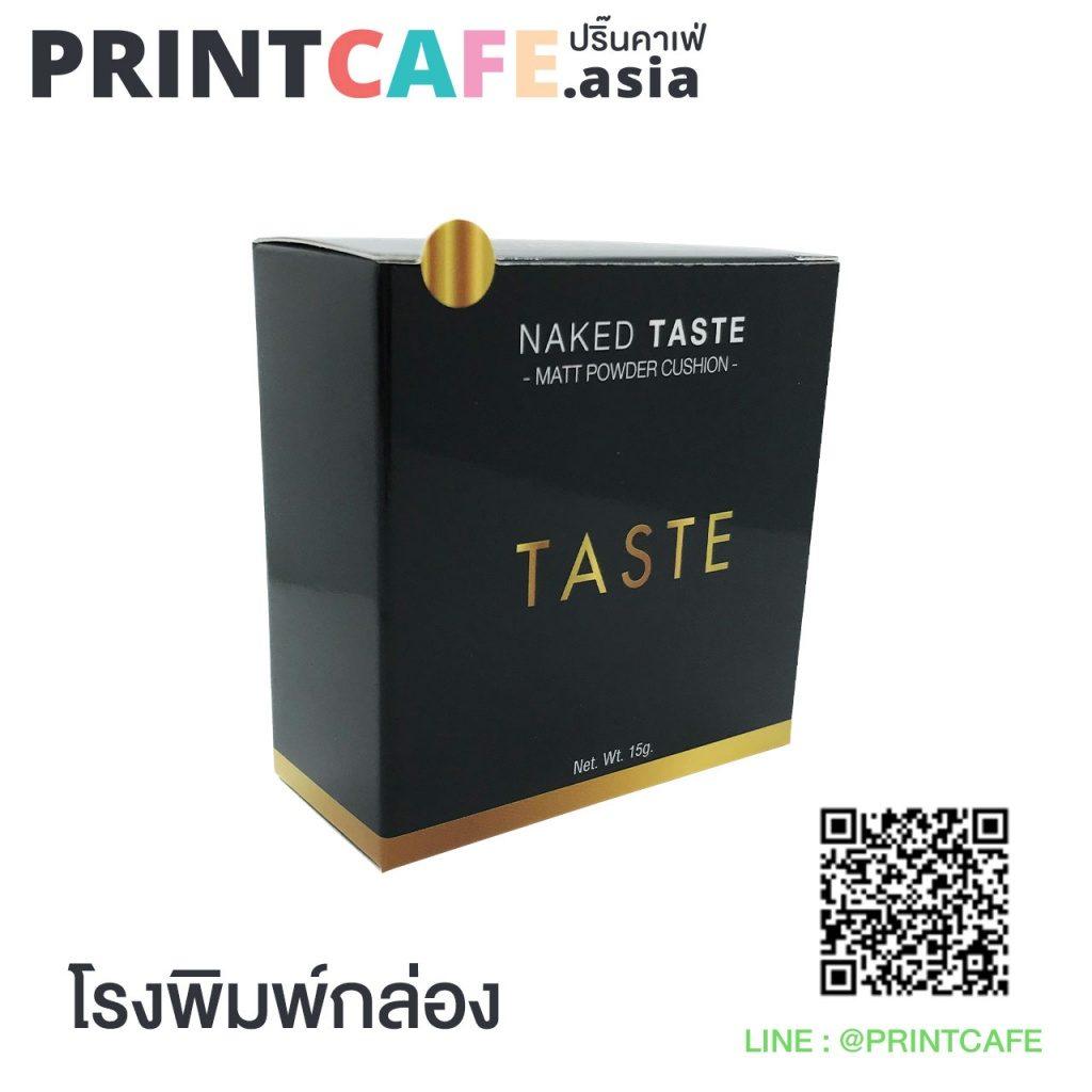 โรงพิมพ์ Printcafe 02