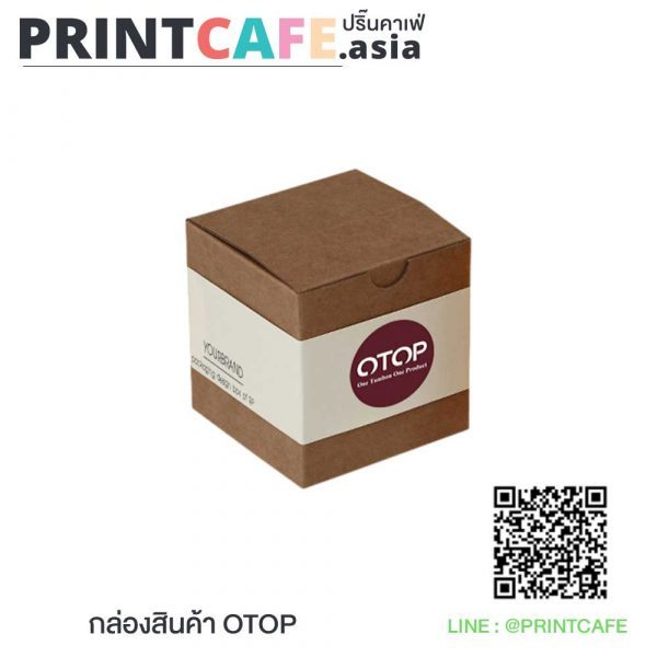 กล่อง OTOP