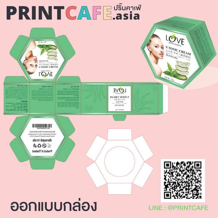 Artwork ผลิต packaging 10