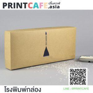 กล่องใส่ข้าว กระดาษคราฟท์01