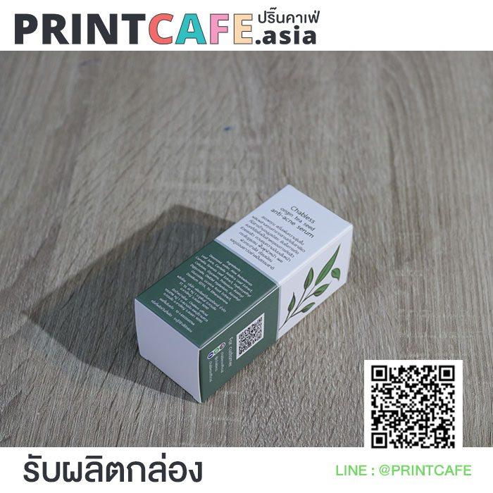 ผลิต packaging 03