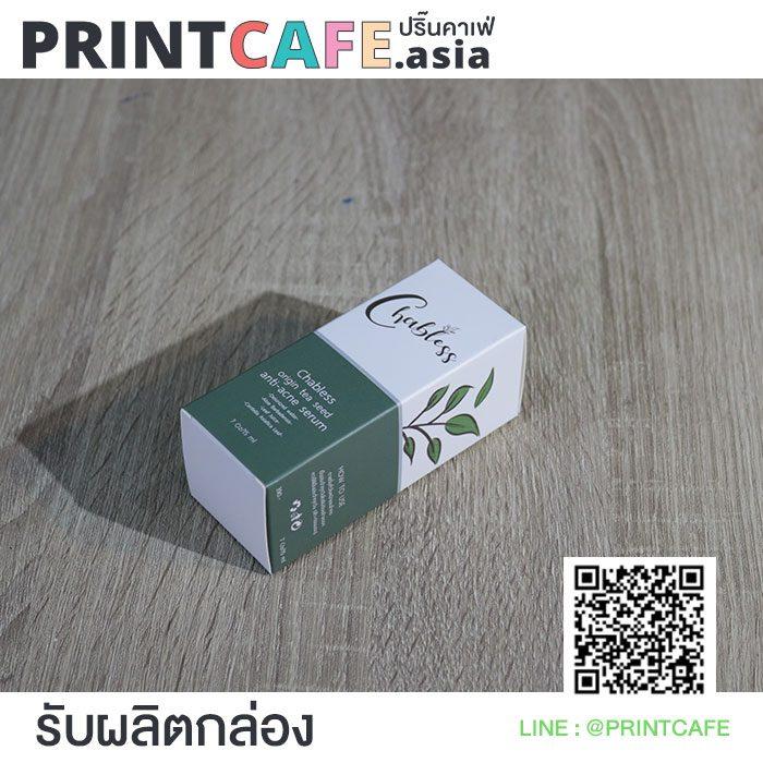 ผลิต packaging 02