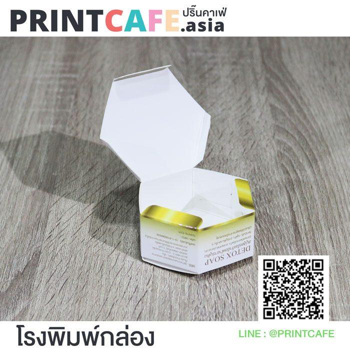 โรงพิมพ์แพคเกจจิ้ง02