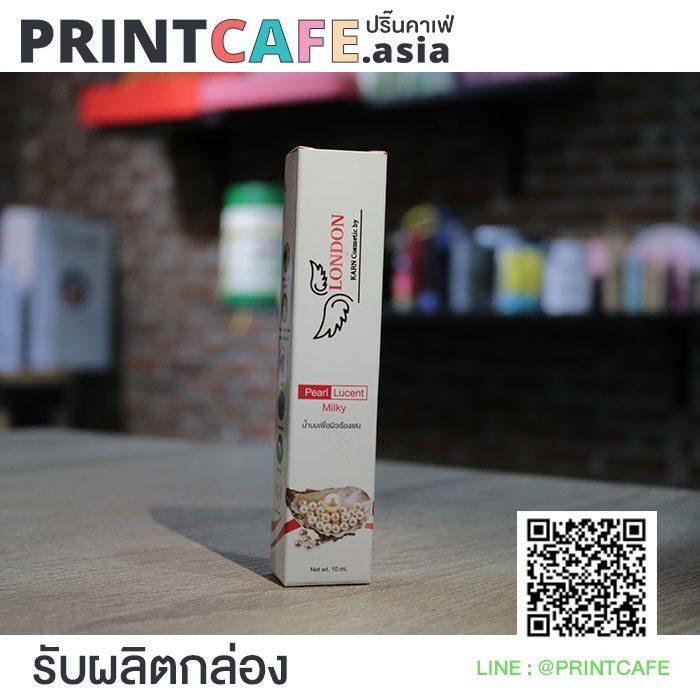 พิมพ์กล่อง - โรงพิมพ์กล่อง Printcafe02