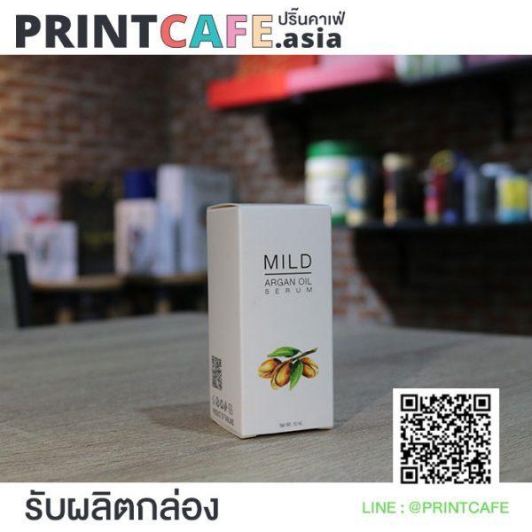 Serum box-Mild