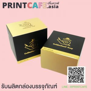 โรงงานผลิตกล่องกระดาษ สมุทรปราการ01