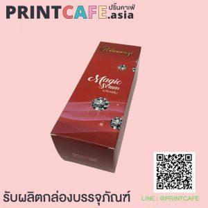 กล่องเซรั่ม01