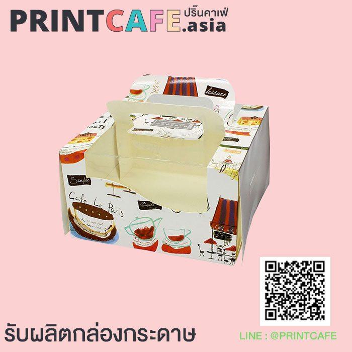 โรงพิมพ์บรรจุภัณฑ์อาหาร 01