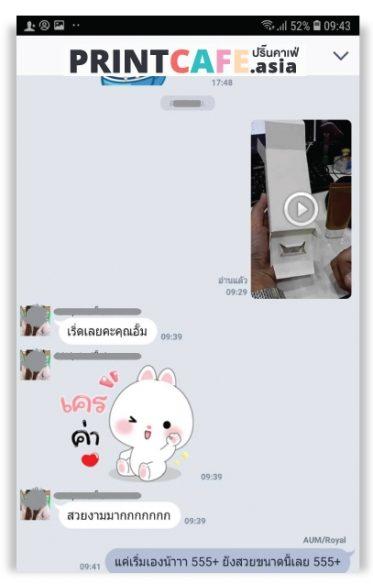 customer-review-printcafe-137